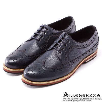 ALLEGREZZA.個人風格真皮雕花德比鞋  藍色