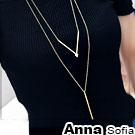 AnnaSofia 雙層V字長線墬 長鍊項鍊毛衣鍊(金系)