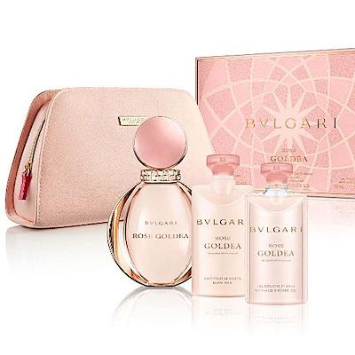 BVLGARI寶格麗 玫瑰金漾香氛禮盒(淡香精+身體乳+沐浴膠)內贈收納包