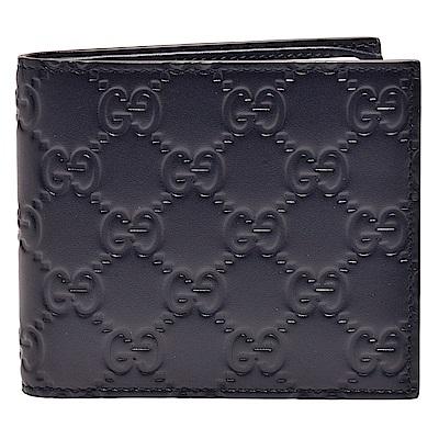 GUCCI 經典Guccissima GG壓紋小牛皮折疊短夾(藍色/8卡)