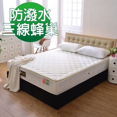 Ally愛麗 正三線 抗菌防潑水 蜂巢獨立筒床墊 雙人5尺