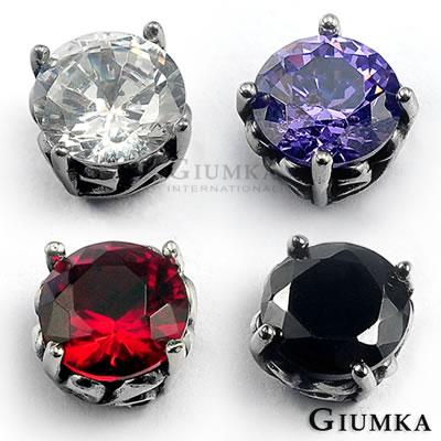 GIUMKA 四爪單鋯 白鋼耳環 6MM 單邊單個-共4色
