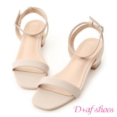 D+AF 夏日甜心.粉彩一字繫踝低跟涼鞋*杏
