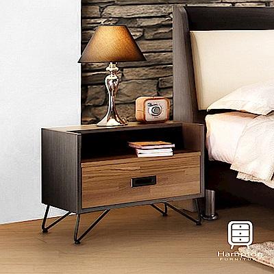 漢妮Hampton路易士系列1.8尺床頭櫃-54x40x47cm