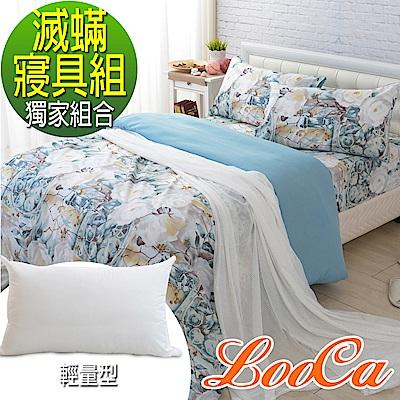 (超值組)LooCa 怡然花語防蹣防蚊四件式寢具組+2入輕量防蹣防蚊枕(雙人)