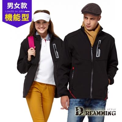 Dreamming 戶外休閒彈性軟殼防潑水保暖外套-黑色