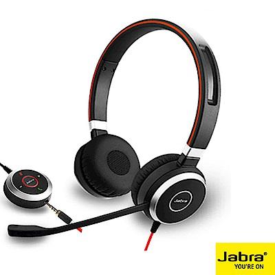 Jabra Evolve40耳機麥克風