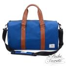 La Poche Secrete 率性韓風自在休閒手提側背帆布旅行袋 皇家藍