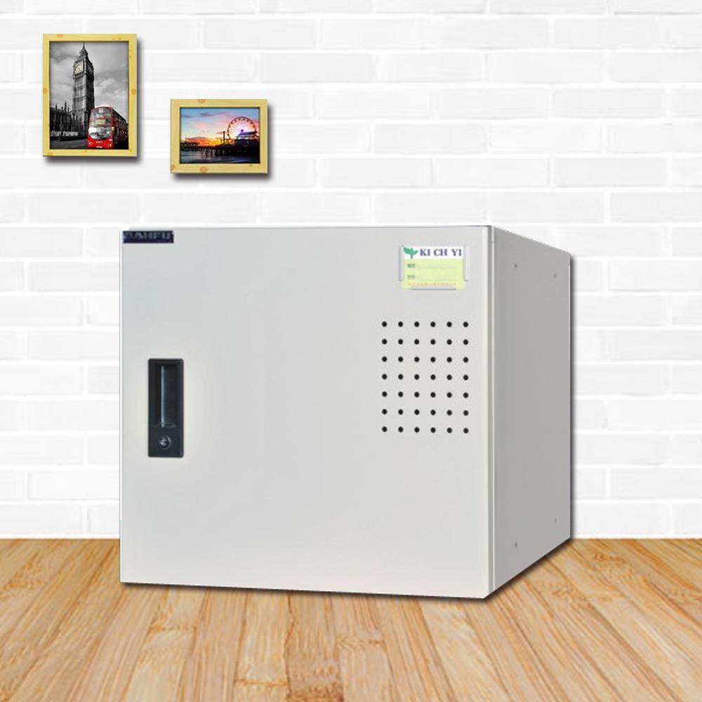 時尚屋 路西弗多用途鋼製置物櫃   寬39x深35x高36cm