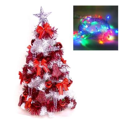 紅色系經典白色聖誕樹60cm+LED50燈插電式透明線彩光