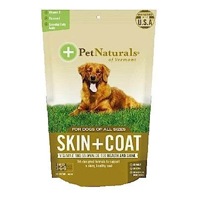 PetNaturals寶天然犬嚼錠 皮膚好好 30粒/包 兩包組