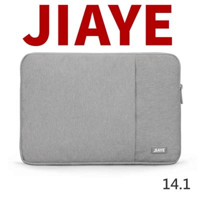 JIAYE-Oliver系列 14.1吋 防震內袋 台灣特別限量款