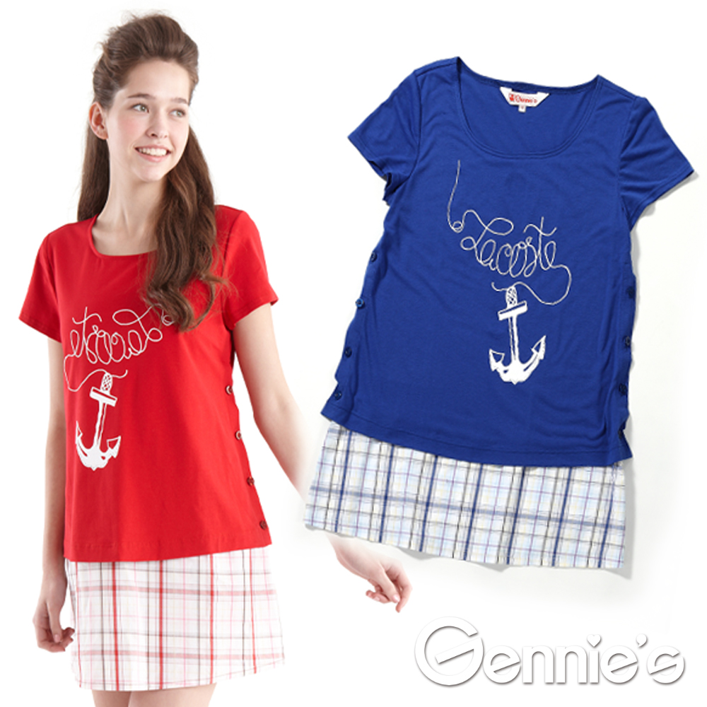 【Gennie's奇妮】格紋船錨度假風春夏孕婦哺乳衣(GNA06)