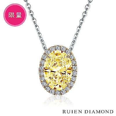 RUIEN DIAMOND GIA50分 FLY VS1 18K金 橢圓形鑽石項鍊