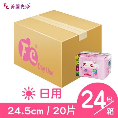 FC美麗先淨-漢方衛生棉-日用型24.5cm(20片/包,共24包)