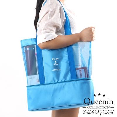 DF Queenin - 韓版野餐新樂趣保冷保溫收納袋-共4色