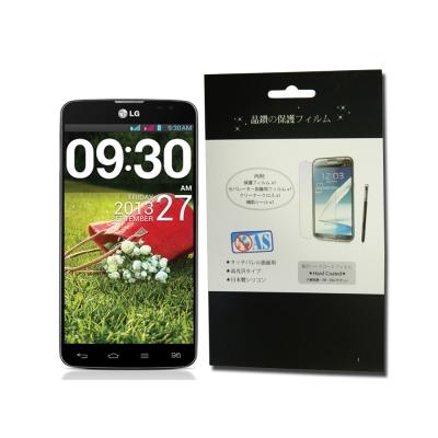 LG G Pro Lite(D686) 疏水疏油保護貼