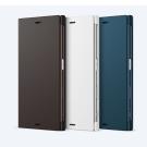 SONY Xperia XZ 專用可立式時尚保護殼 SCSF10
