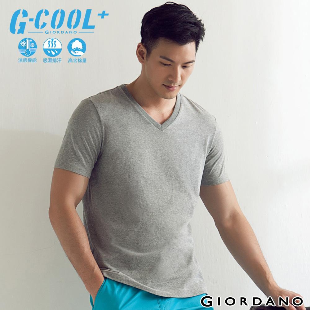 GIORDANO 男裝G-COOL涼感吸濕排汗V領TEE-03 中花灰