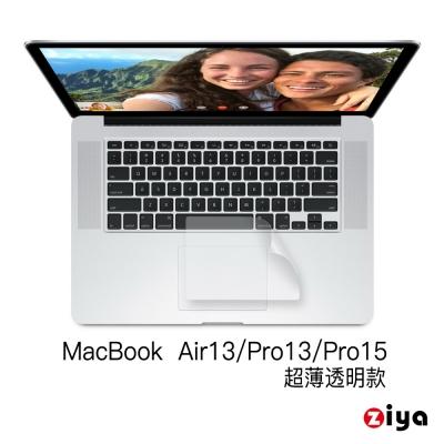 Macbook Air13.3吋/Pro13.3/Pro15觸控板貼膜2入(超薄透明款)