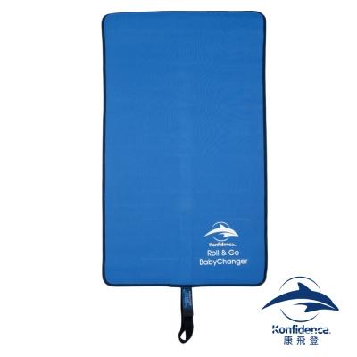 Konfidence 康飛登 防水換尿布墊 - 海洋藍