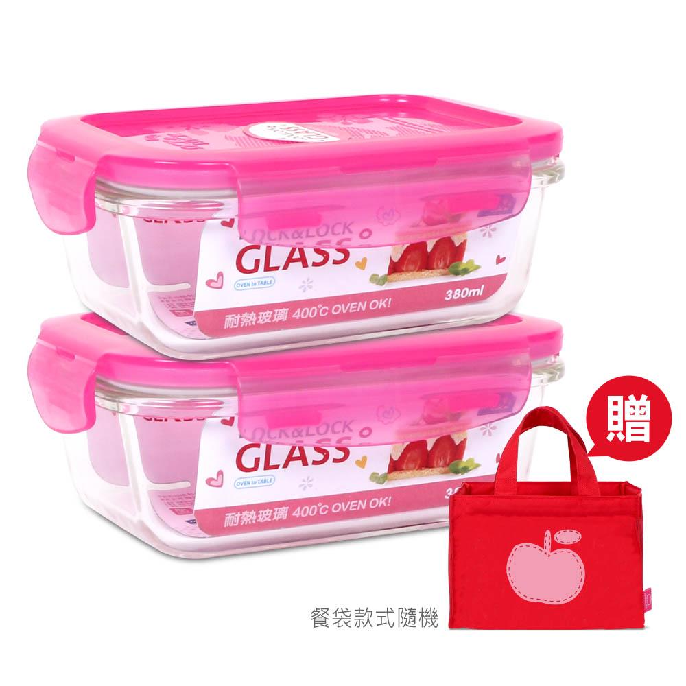 樂扣樂扣-蘋果樂園。玻璃保鮮盒380ml2入組★贈保溫餐袋(8H)
