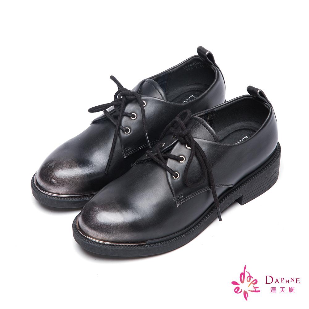 達芙妮DAPHNE 牛津鞋-仿舊金屬刷色綁帶休閒鞋-黑8H
