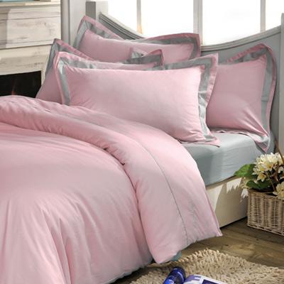 義大利La Belle 個性混搭 特大被套床包組-淺粉x淺灰