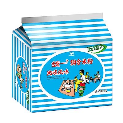 統一米粉 肉燥風味(5入/袋)