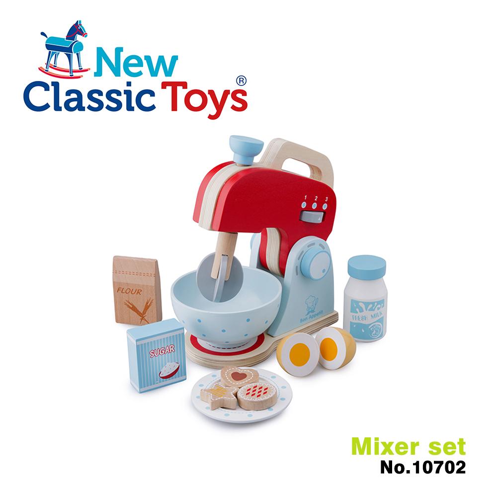荷蘭New Classic Toys 木製家家酒攪拌機 - 10702
