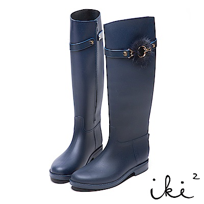 iki2 時尚女孩毛球造型長雨靴-藍