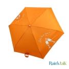 Rains talk 玩樂哲學變色抗UV三折手開傘 2色可選