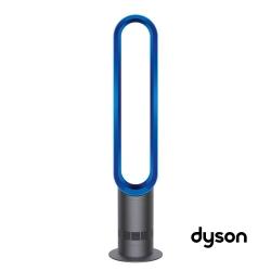 Dyson Air Multiplier 大廈型涼風電扇氣流倍增器 AM07 藍色 福利品