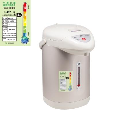 尚朋堂3.2L電熱水瓶 SP-9325