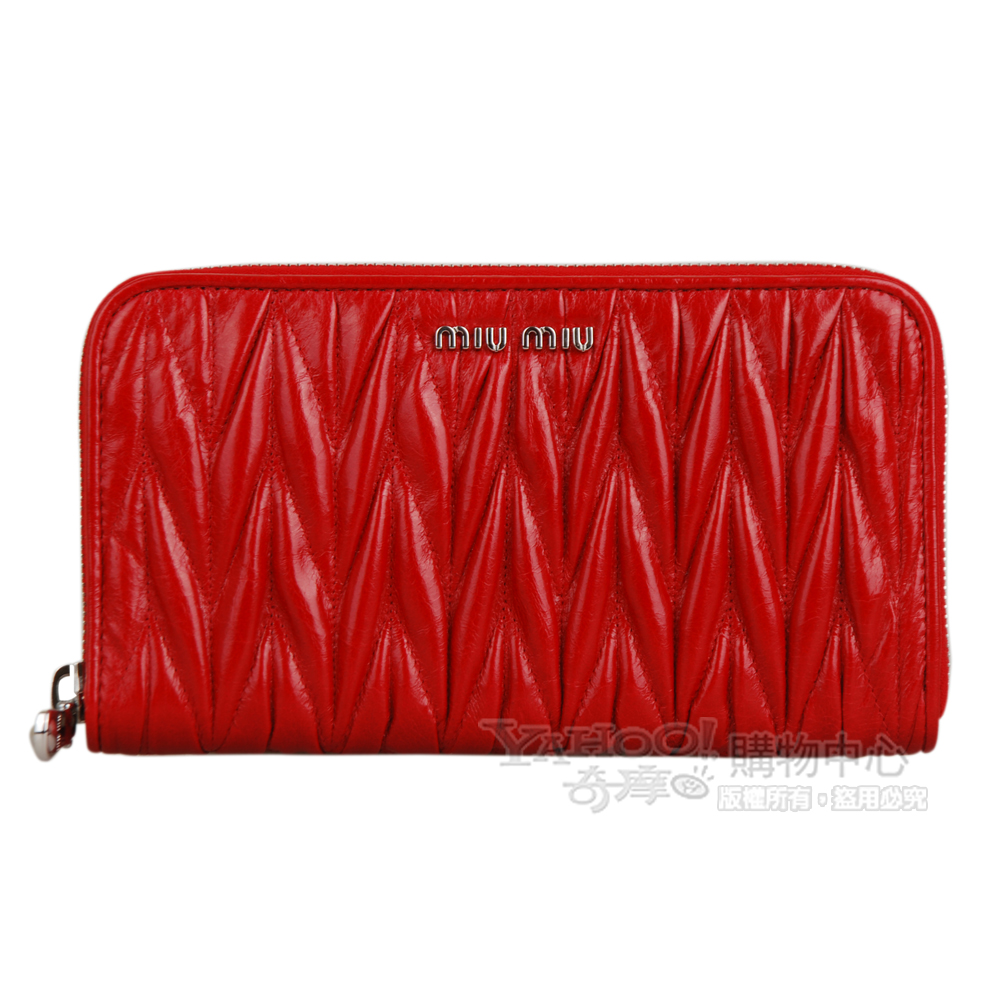 MIU MIU Coffer 經典抓皺設計小羊皮拉鍊長夾(紅)