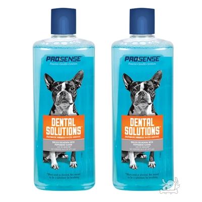8in1 美國 PRO SENSE 愛犬專用 潔牙水 16oz X 2罐
