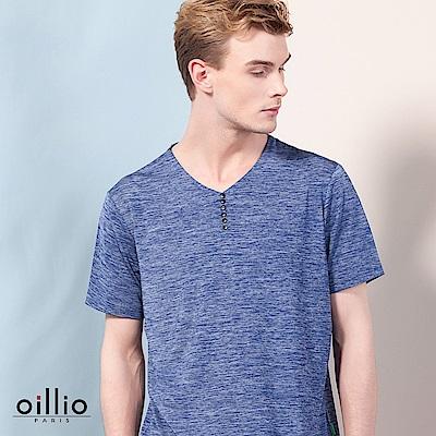 歐洲貴族oillio V領T恤 率性靈魂 麻花條紋 藍色