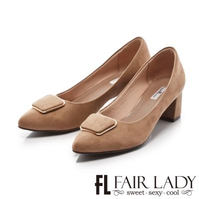 Fair Lady 優雅小姐Miss Elegant 基本款方釦麂皮粗跟鞋 拿鐵