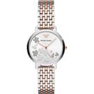 Emporio Armani 活力花卉紋飾時尚錶(AR11113)雙色/32mm