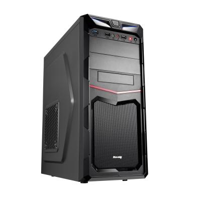 微星B250平台[聖戰逆襲]第七代I5-7400四核 GTX1050Ti獨顯電玩機