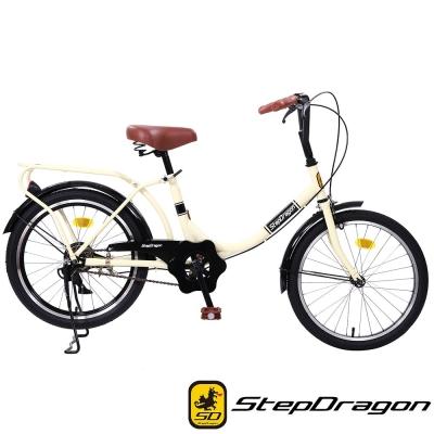 【StepDragon】 經典款 20吋 井美 復古單速 淑女車