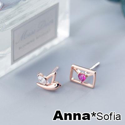 AnnaSofia 思念鳥語郵信 不對稱925銀針耳針耳環(金系)