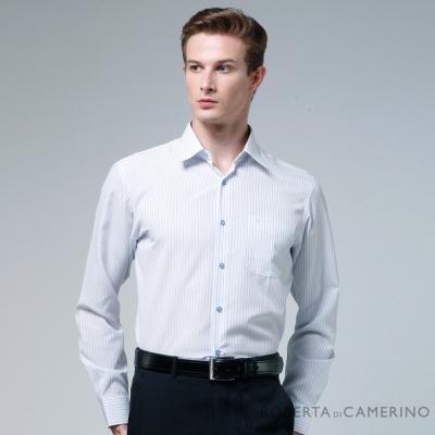ROBERTA諾貝達 台灣製 修身版 吸濕排汗 條紋長袖襯衫 淺藍