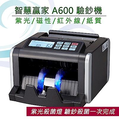智慧贏家A600智慧型台幣人民幣點驗鈔機