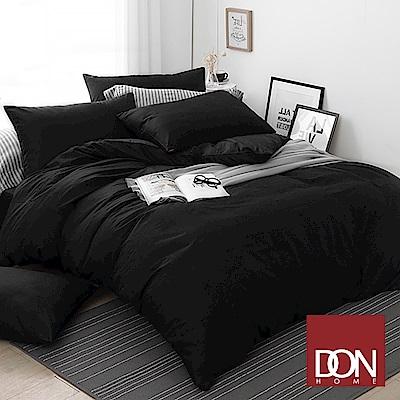 DON 極簡生活-曜石黑 雙人四件式200織精梳純棉被套床包組