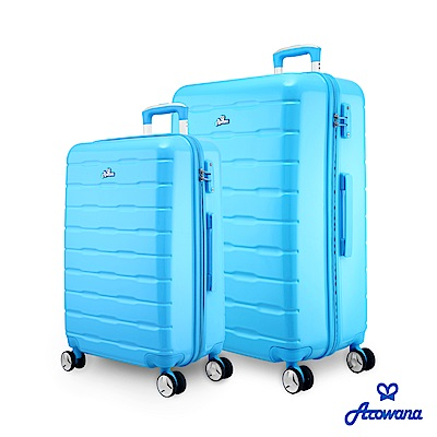 Arowana 魅惑時代25+29吋PC防爆拉鍊旅行箱/行李箱 (水藍色)
