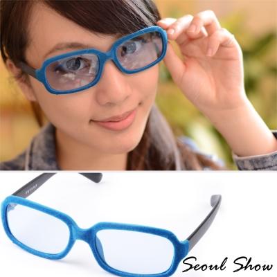 Seoul-Show-時尚亮眼毛絨-扁形窄框平光眼鏡-302藍色