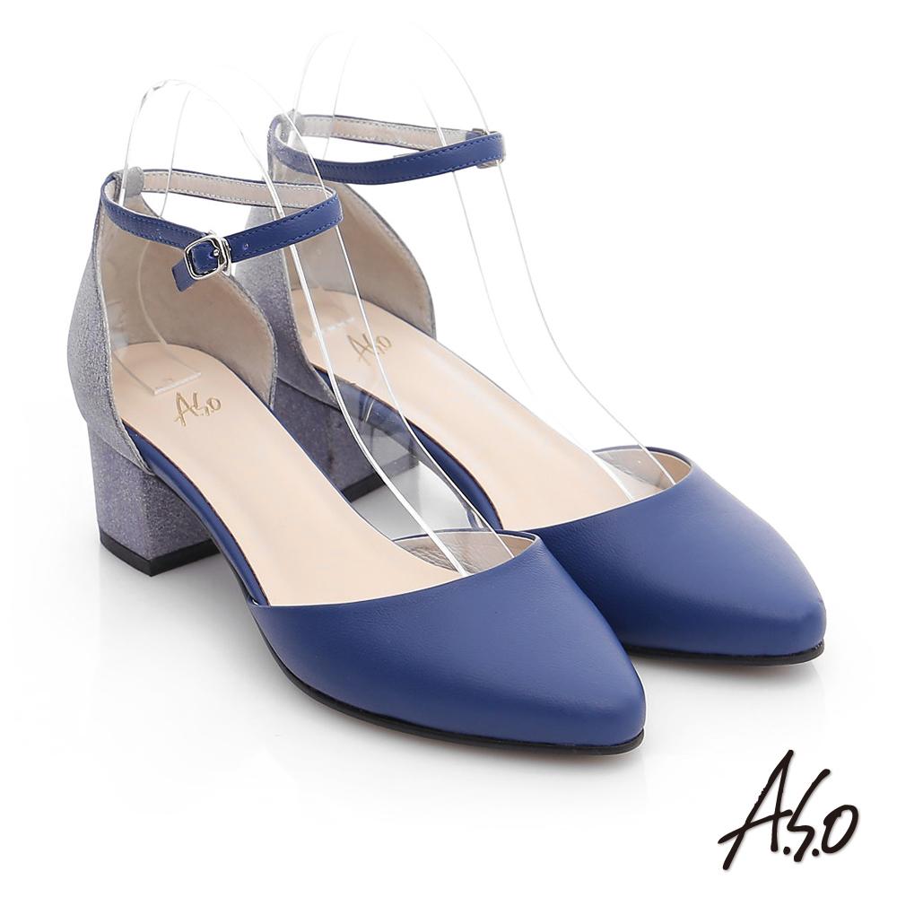 A.S.O 璀璨注目 全真皮金蔥尖頭高跟鞋 紫藍色