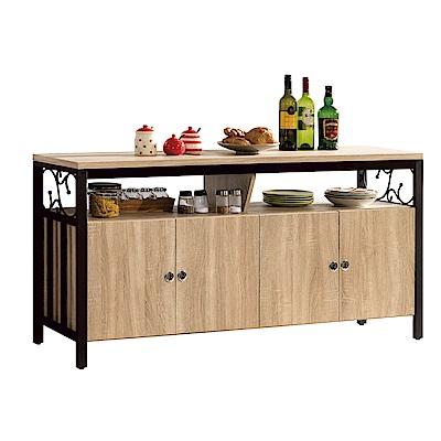 品家居 魯可5.3尺木紋雙色餐櫃下座(二色可選)-159.7x40x77.9cm免組