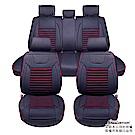 【安伯特】麥飯石養生椅套豪華組-全車系15件(加贈-麥飯石頭枕x2)